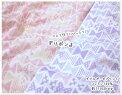 【ダブルガーゼ生地】★トイレットペーパー★【生地wガーゼコットンプリントガーゼベビーマスクハンカチトイレかわいいトイレットペーパー子供男の子女の子】