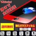 送料無料 表面硬度9H 徹底防御 3D Touch対応 保護フィルム ...