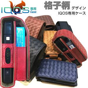 1c097dae4d アイコス ケース 新型 iQOS 2.4 Plus ケース 格子デザイン 収納 レザー 革 iqos ケース iqos カバー