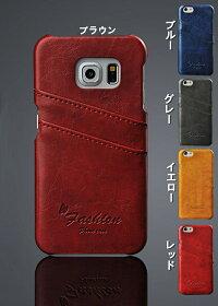 iPhone6sケースiPhone6sケースiPhone6splusケース手帳型iPhone6ケースiPhone5sケースiPhone5手帳型ケースGalaxys6手帳型Galaxys6edgeケース手帳型ギャラクシーs6ケースギャラクシーs6エッジケースアイフォン6sケースアイフォン6splusケース