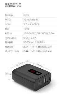 acプラグ内蔵モバイルバッテリー折畳式ACケーブル付セットLightningケーブル5000mAhコンセント2ポート充電器スマホ電源コンセントPSE認証済軽量iphone日本メーカーモバイルバッテリー大容量ライトニングケーブルアルミiPhoneipad急速2.4AUSB
