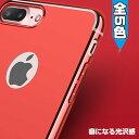 iPhoneSE ケース 第2世代 iPhone8 ケース iPhone7ケース iPhone8Plus iPhone7保護フィルム iPh……