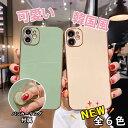 iPhone12 iPhoneSE 第2世代 TPU スマホリング セット iPhone ケース メ...