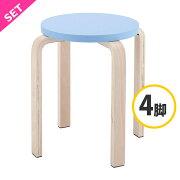木製丸椅子  ブルー(4脚セット) Z-SHSC-1B-4SET アールエフヤマカワ RFyamakawa スタッキングスツール スタックチェア いす 丸イス ラウンドチェア 待合室 待合スペース 休憩室 作業椅子 待合椅子 待合イス
