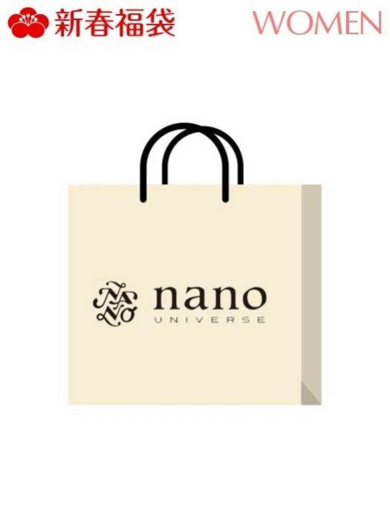 ユニバース 福袋 ナノ