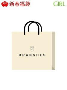 [Rakuten Fashion][2021新春福袋] branshes [GIRL] branshes ブランシェス その他 福袋【送料無料】