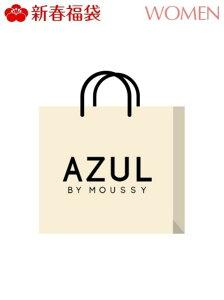 [Rakuten Fashion][2020新春福袋] AZUL by moussy [WOMEN] AZUL by moussy アズールバイマウジー その他 福袋【先行予約】*【送料無料】