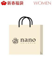 [Rakuten Fashion][2020新春福袋] WOMEN福袋 nano・universe nano・universe ナノユニバース その他 福袋【先行予約】*【送料無料】