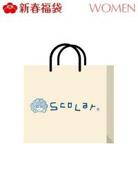 [RakutenFashion][2020新春福袋]ScoLarScoLarスカラーその他福袋【先行予約】*【送料無料】