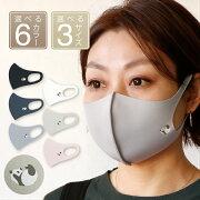 パンダ3Dマスク