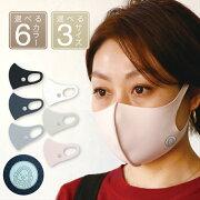 アマビエ3Dマスク