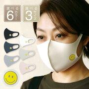 にこちゃん3Dマスク
