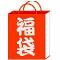 【送料込み】綿60ローン・レース 1m×4枚+細巾レース3本セット(RG-m60-4set)