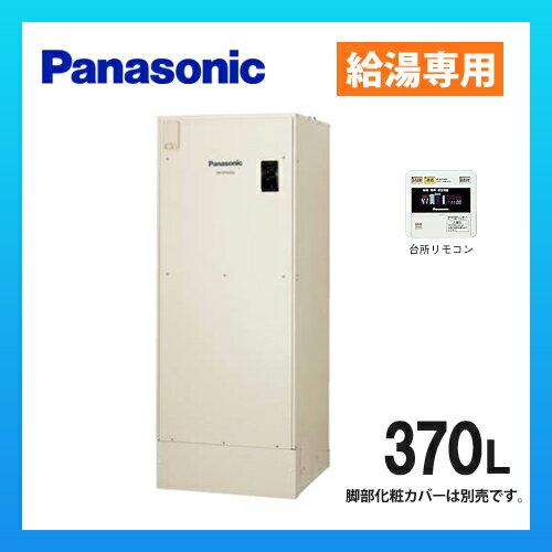 パナソニック 電気温水器 DH-37G5Z 給湯専用 370L 戸建住宅〈屋外設置専用〉標準圧力型:RH家電SHOP