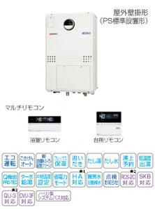 ノーリツ(NORITZ)ガス給湯器【GTH-CV2451AW6HBL】24型ラインナップ-ガス温水暖房付ふろ給湯器(ドレンアップ対応)設置フリー形フルオート屋外壁掛形