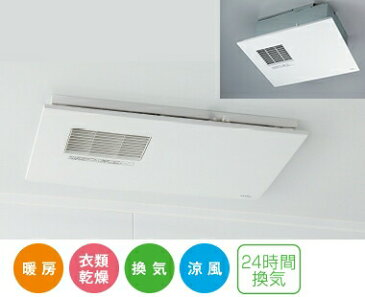 TOTO 浴室暖房乾燥機 三乾王 TYB3011GA 天井埋め込み TYB3000シリーズ 100Vタイプ・1室換気タイプ