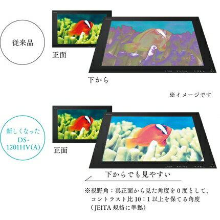 リンナイ 浴室テレビ DS-1201HV(A)...の紹介画像3