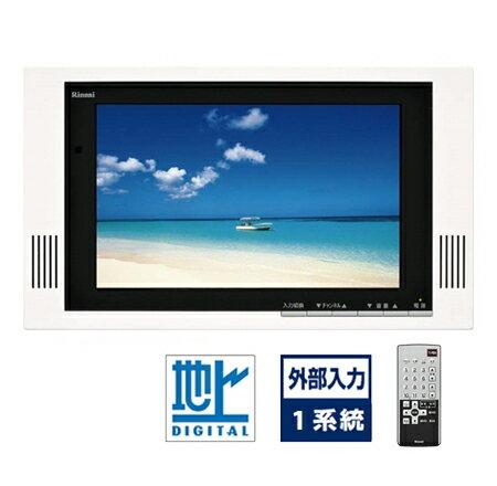リンナイ 浴室テレビ DS-1201HV(A) ...の商品画像
