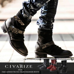 CIVARIZE【シヴァーライズ】Dualショートブーツ/全2色