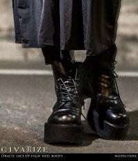 """【2017S/S新作】【送料無料】""""CIVARIZE【シヴァーライズ】Oracleハイヒールレースアップ厚底ブーツ""""【返品・交換対象商品】【あす楽対応】ヴィジュアル系ビジュアル系VisualV系メンズファッション雑貨靴シューズハイヒールモード系原宿系"""