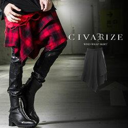"""【2017S/S新作】""""CIVARIZE【シヴァーライズ】Wind変形ラップスカート/全2色""""【返品・交換対象商品】【あす楽対応】スカートヴィジュアル系ビジュアル系V系メンズファッション服レディースモード系原宿系ロックパンツボトムスCIVARIZEユニセックス"""