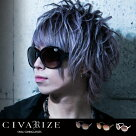 CIVARIZE