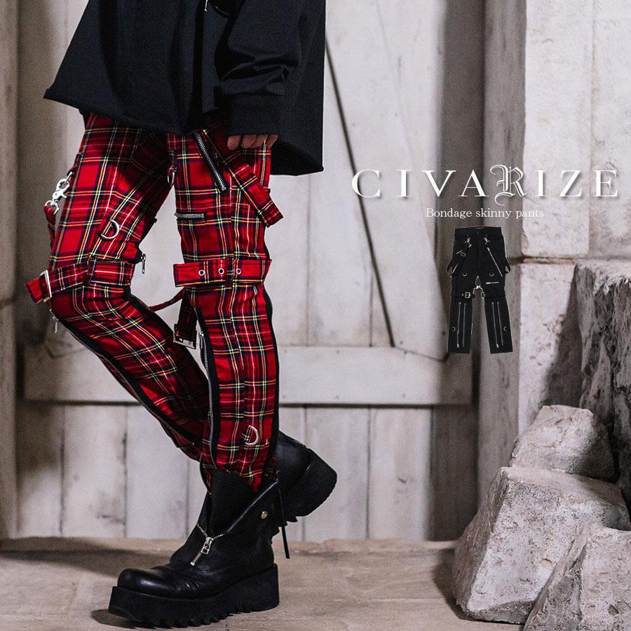メンズファッション, ズボン・パンツ CIVARIZE2 punk V