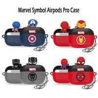 Marvel Symbol Figure Airpods Pro Soft/エアーポッズ プロ ソフト ケース/カバー