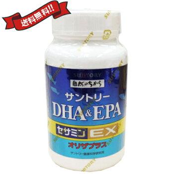 サントリーDHA&EPA+セサミンEX240粒