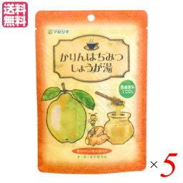 生姜湯 しょうが湯 生姜茶 かりんはちみつしょうが湯 (12g×5) 5袋セット マルシマ 送料無料