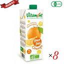 【ポイント6倍】最大34.5倍!ヴィタモント 有機オレンジジュース 1L 8本セット ジュース ストレート 紙パック
