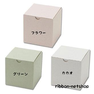 ☆禮品盒☆HEIKO箱子環保箱(GR-1/FL-1/CA-1)10張G-BOX-122[供供供箱子/禮物/禮物使用的/化妝盒/包/業務使用的/白箱子/發送使用的/禮品/情人節/白色情人節/禮物]