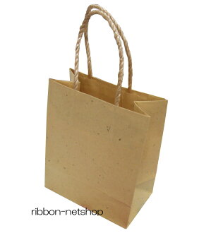 Paper bags, paper bag ☆ smooth bag ☆ natural (16-09) SUMU-07