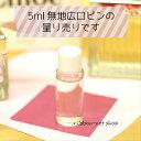 【大セール】【ゆうメール可】☆香水はかり売り5mlForMenアニマル...