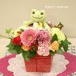 【誕生日】【生花アレンジ】【ボンジュールピクルス】カエルのマスコット付き季節のお花のミルクBOXフラワーアレンジメント FL-AR-344【ギフト/お祝い/誕生日/フラワーアレンジ/アレンジメント/かえる】