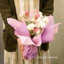 【送料無料】【ホワイトデー限定】【生花・花束】季節のお花の春色ブーケFL-WD-230【楽ギフ_包装】【楽ギフ_メッセ入力】【花束/ブーケ/誕生日/お祝い/ギフト/WhiteDay】
