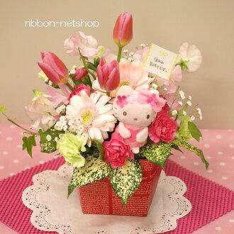 [郵費免費][白色情人節白色情人節限定][插花安排]有Hello Kitty櫻花吉祥物的季節的花的春天顔色花安排FL-WD-306[輕鬆的gifu_包裝][輕鬆的gifu_展覽中心輸入][花/生日/祝賀/禮物/WhiteDay]