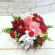 【クリスマス限定】【送料無料】サンタベア付き季節のお花のミルクBOXフラワーアレンジメント(生花)FL-CH-632