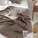 6重ガーゼケット シングル 140×190cm 日本製 三河木綿 綿100% 選べる5色 オシャレカラー コットン 洗える 肌掛け 肌布団 夏布団