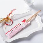 祝い箸紅白披露宴宴席行事結婚宴パーティー寿使用イメージ白