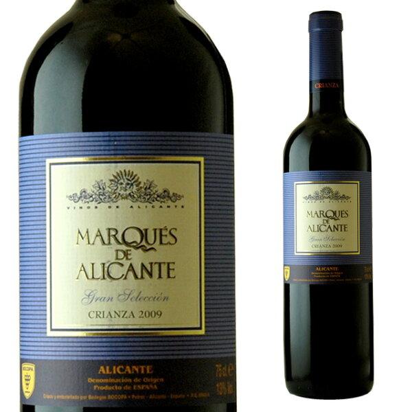 ラベル不良 マルケスデアリカンテクリアンサ750ml箱なし ワインお酒酒赤ワインスペインワイン訳ありわけありワケあり訳アリ赤訳