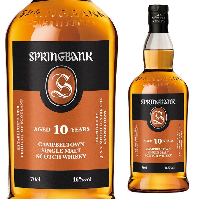 スコッチ・ウイスキー, モルト・ウイスキー 1 10 46 700ml