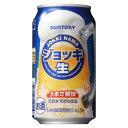 [ケース] ST ジョッキ生 350ml缶×24本 サントリージョッキ生【 発泡酒 缶ビール お酒  ...