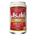 [ケース] アサヒ 本生ドラフト 350ml缶×24本3ケース〜の購入は送料修正させていただきます。 ...