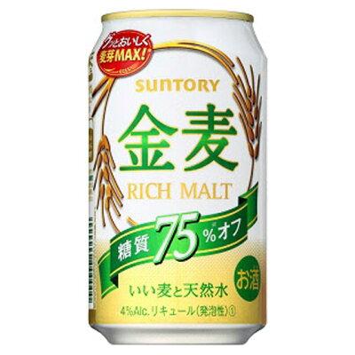 [ネピア対象] ST 金麦 糖質75%OFF 350ml缶×24本 サントリー金麦 [ケース]1個口2ケースまで対応可。3ケース〜は追加送料がかかります。【発泡酒 酒 ギフト プレゼント お酒 糖質オ...