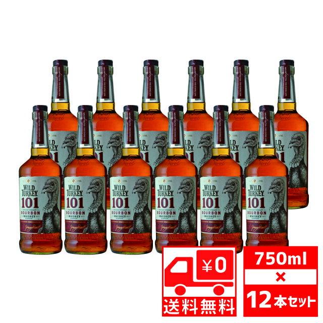 バーボン, ストレート 12 101 750ml12 50.5