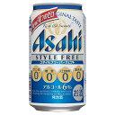[ケース] アサヒ スタイルフリー パーフェクト 350ml缶×24本3ケース〜の購入は送料修正させ ...