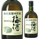 山崎蒸留所貯蔵 焙煎樽仕込梅酒 ウイスキーの貯蔵に使用していた古樽を焙煎し、梅酒をゆっくりと熟成させました。樽ポリフェノールからくる心地よい渋味とウイスキー同様の熟成香が、甘さ控えめで独特のうまみとまろやかさを併せもった梅酒を造りだします。 ----------------------------------------------- 【産地】 日本 【生産者】 サントリー 【度数】 14度 【内容量】 660ml ----------------------------------------------- □お酒 引越し 挨拶 昇進祝い 退職祝い お返し 還暦祝い 手土産 ディナー 就職祝い 男性 女性 父 母 彼氏 彼女 ギフト 内祝い 退職 お礼 誕生日 プレゼント 結婚祝い リキュール 通販 楽天結婚引出物 結婚内祝い 結婚御祝い 快気祝い 全快祝い 新築内祝い 上棟祝い 長寿祝い 就職内祝い 他各種内祝い・お返し 新築祝い 初老祝い 古稀祝い 喜寿祝い 傘寿祝い 米寿祝い 卒寿祝い 白寿祝い 長寿祝い お返し お中元・お歳暮 年始挨拶 ゴルフコンペ 記念品 賞品 暑中見舞い 残暑見舞い 【ギフト包装一覧はこちら】