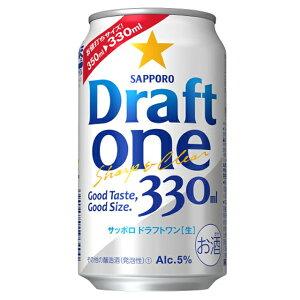 [ケース] サッポロ ドラフトワン 330ml×24本 第3ビール1個口2ケースまで対応可。3ケース〜は追加送料がかかり...