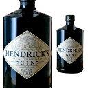 ヘンドリックス ジン 44度 41.4度 700ml 箱なし...